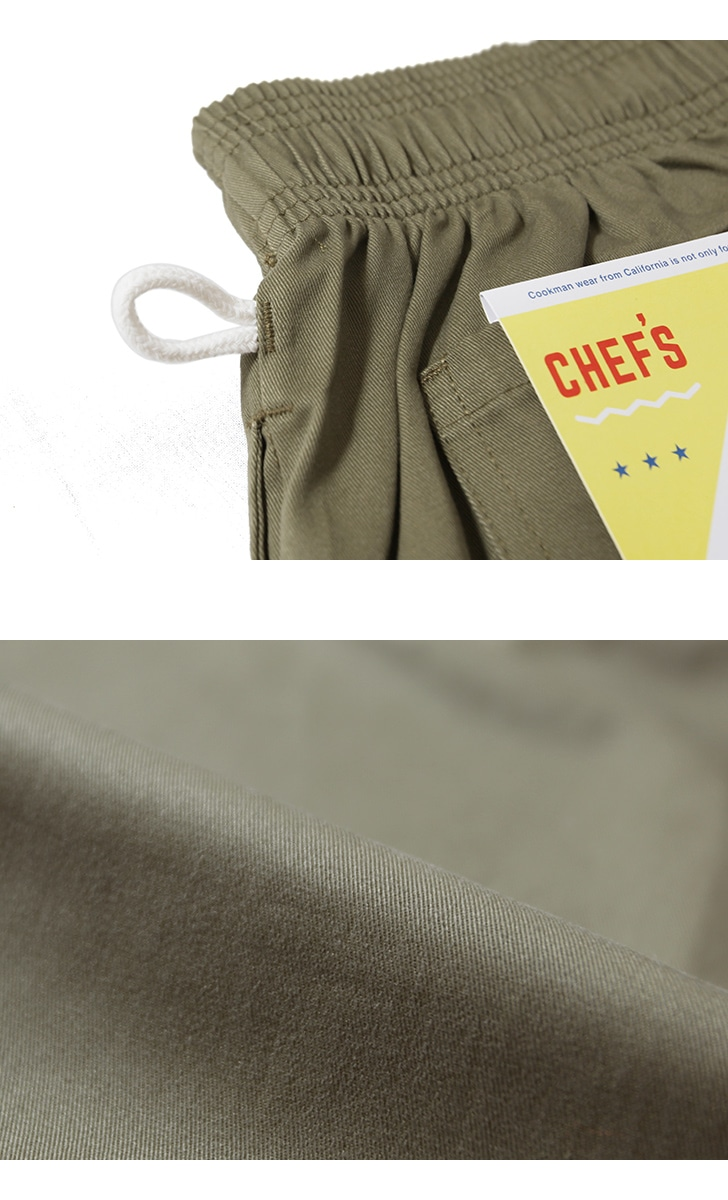 COOKMAN クックマン Chef pants シェフパンツ