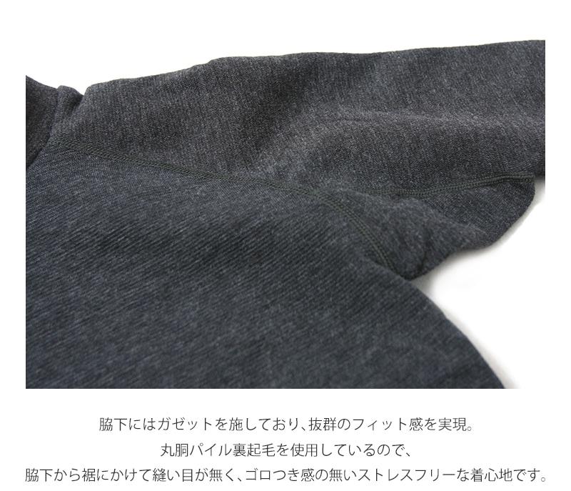 ロカリナメリヤス ハイネック 長袖Tシャツ 高機能インナー LOCALINA MERIYASU