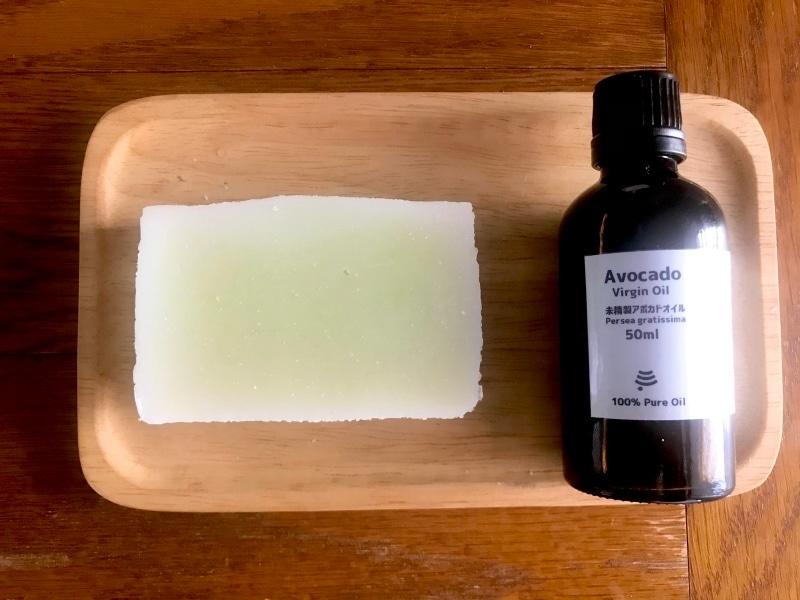 マルセイユ石鹸にアボカドオイルを配合