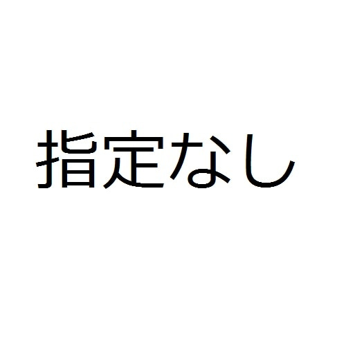 洋花ベース