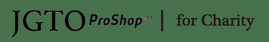 ジャパンゴルフツアー選手会チャリティ企画 JGTO PRO SHOP for Charity