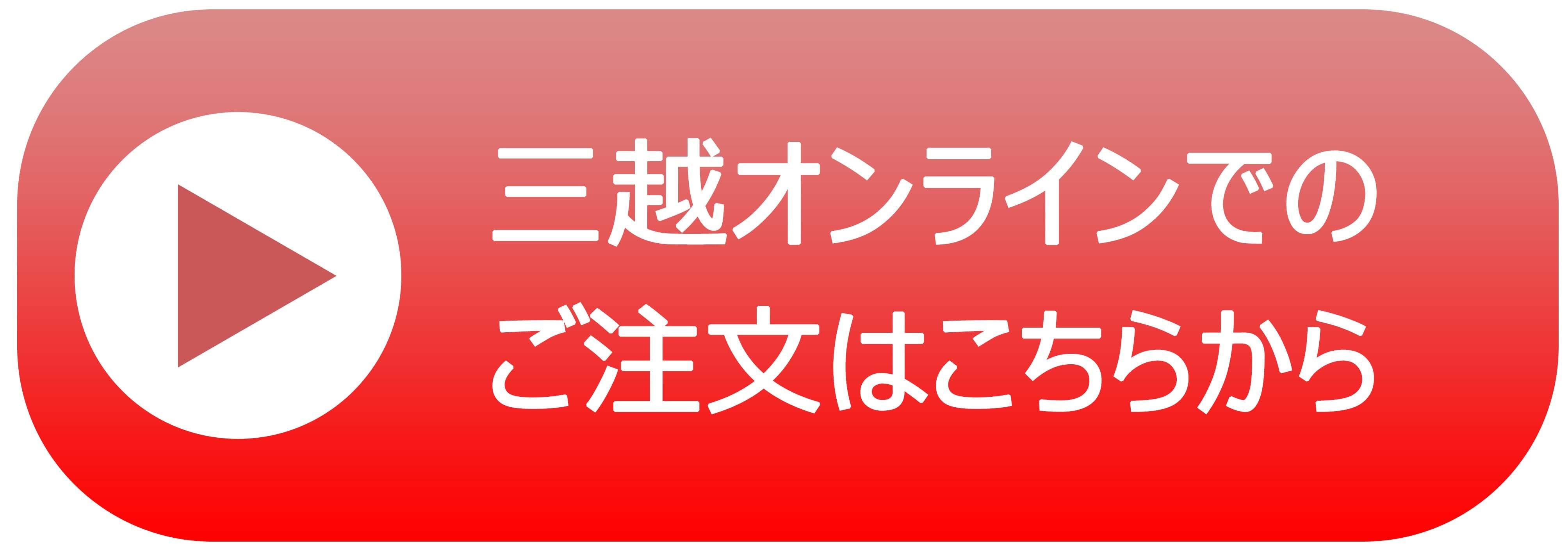 https://gigaplus.makeshop.jp/jinsuke/2020summer/m_link.jpg