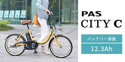 PAS CITY-C
