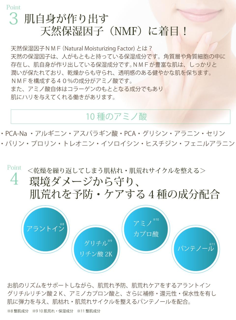 無添加オールインワンゲルを選ぶなら、界面活性剤・合成ポリマー不使用 オーリンワンゲル 萌芽