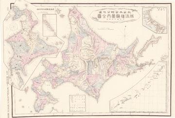 大日本管轄分地図 北海道庁管内全図