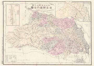 大日本管轄分地図 埼玉県管内全図