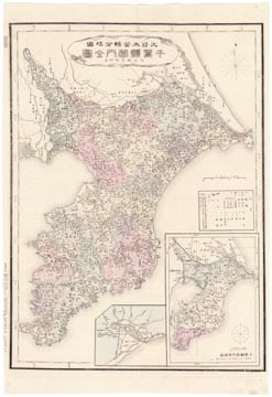 大日本管轄分地図 千葉県管内全図