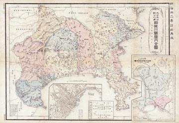 大日本管轄分地図 神奈川県管内全図