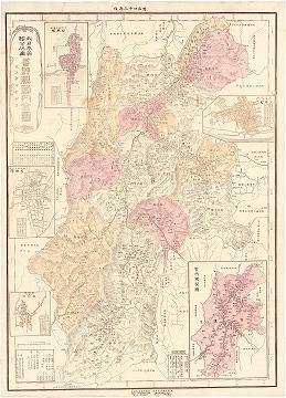 大日本管轄分地図 長野県管内全図