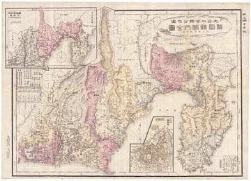 大日本管轄分地図 静岡県管内全図