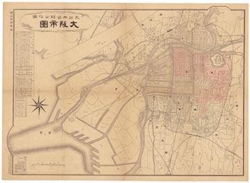 大日本管轄分地図 大阪市図