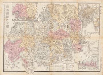 大日本管轄分地図 広島県管内全図