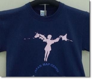 地図センターオフィシャル限定Tシャツ