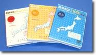 国土地理院の数値地図(DVD・CD)