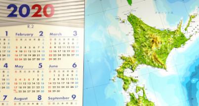 レリーフ日本地図立体型カレンダー