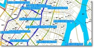 【平成30年版】REX 地価調査データベース