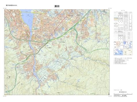 電子地形図25000(2次メッシュ定...