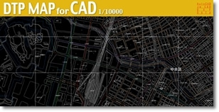 DTP MAP for CAD 1/10000