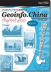 Geoinfo.China digital 400