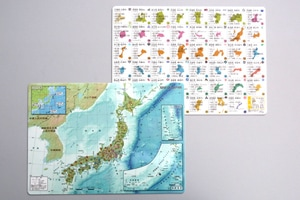 map of japan 下敷き 地図センターネットショッピング
