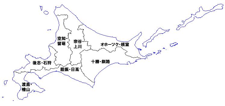 数値地図(国土基本情報)