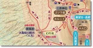 伊豆大島観光・三原山ハイキング本格地図