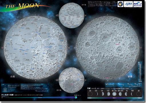 THE MOON 月面図