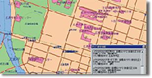 数値地図2500(空間データ基盤)