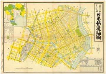 昭和の東京区分図