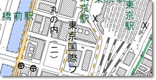 電子地形図25000(定形図郭版)DVD