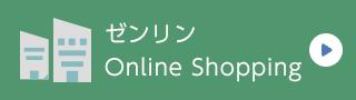 ゼンリン Online Shopping