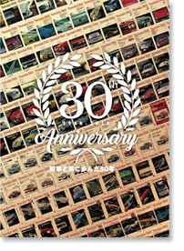 nos30th-poster
