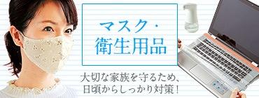 一花 薬用育毛剤「美柑の恵EX」150ml 1本