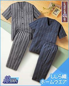 ニット使い お洒落Tシャツ 2色組>