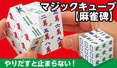 風が抜ける大きな遮熱傘