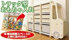 日本製 プロファイル低反発敷きふとん