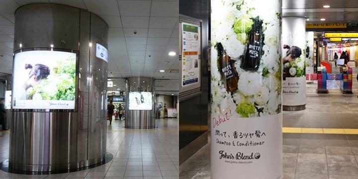 【 Shibuya & Shinjuku 】渋谷駅・新宿駅ポスター展開中。