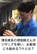 """""""スタジオKaja様のインタビュー"""""""