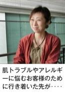 """Troll様のインタビュー"""