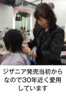 """""""ヨネハラ様のインタビュー"""""""