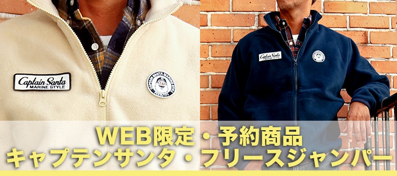 【WEB限定・予約商品】