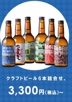 阿波岐原クラフトブルワリー クラフトビール