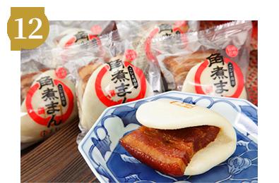 こじま 角煮まん(10個入)