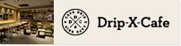 Drip-X-Cafe