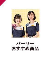 新幹線 ネット ショップ 山陽 東海道山陽新幹線格安チケット(回数券)の購入(通信販売)ならチケットレンジャー