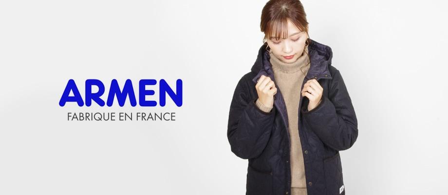 アーメン/ARMEN