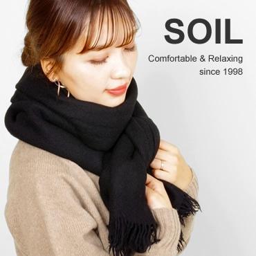 ソイル/SOIL