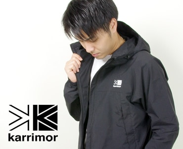 カリマー/Karrimor
