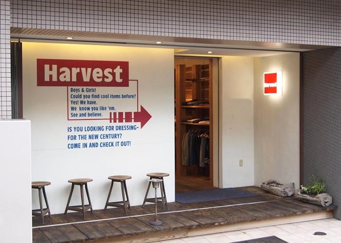 ハリウッドランチマーケット・パタゴニアの正規取扱店「ハーベスト/HARVEST」。火野正平さんのボヘミアンズの帽子もあります!