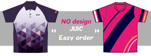 NOデザイン オリジナルユニフォーム